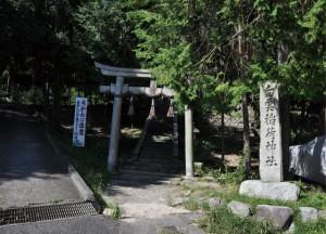 白雲稲荷神社