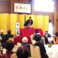 平成27年度松ヶ崎学区敬老会