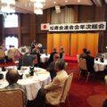 2017年6月21日(水)松寿会連合会の平成29年度年次総会が開催されました。