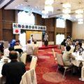 2018年6月4日(月)平成30年度松ヶ崎学区松寿会連合会年次総会が開催されました。
