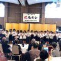 平成30年度松ヶ崎学区敬老会が開催されました