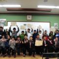 2019年2月10日(日)第33回京都市小学校大文字駅伝大会にて松ヶ崎小学校は7位入賞を果たす。
