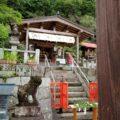 令和2年度松ケ崎田植奉告祭が新宮神社で執り行われました。