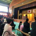 2021年4月8日(木)京都市立松ケ崎小学校の令和3年度入学式が執り行われました